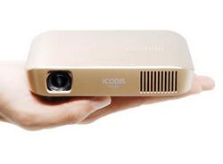 projecteur-icodis